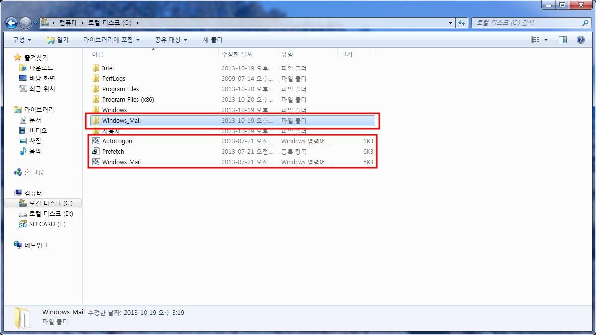 만능문답 - SSD와 HDD에 윈도우 ...