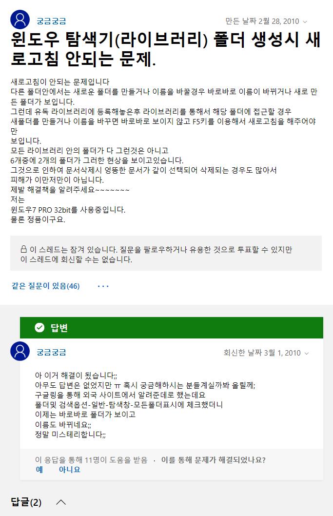 주석 2019-09-21 001533.png