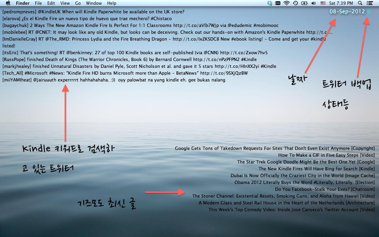 Screen Shot 2012-09-08 at 19.39.03 .png
