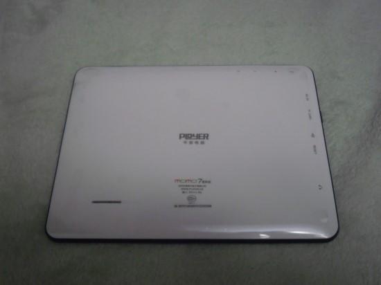 P1130145.JPG