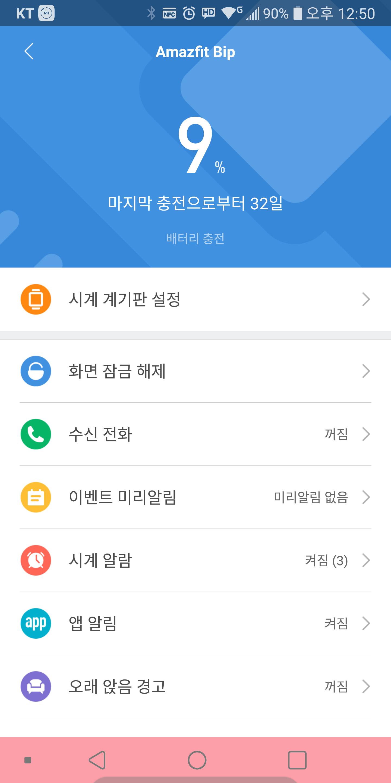 Screenshot_2018-04-05-12-50-50.png