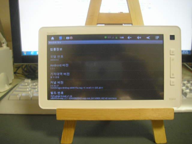 P9280938.JPG