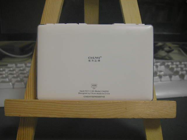 P7030626.JPG