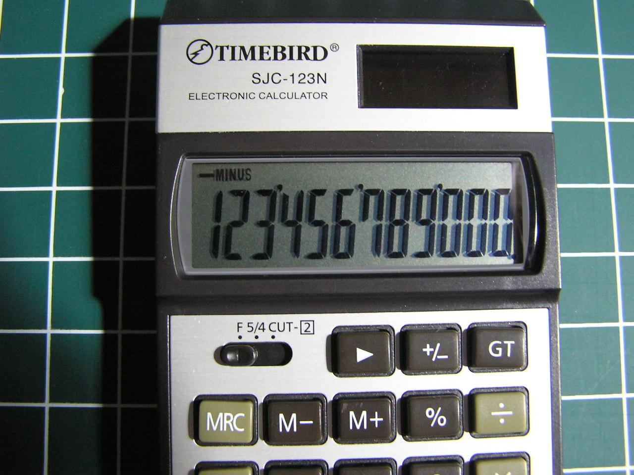 P9030112.JPG