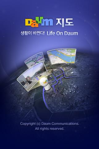 daum_map_04.JPG