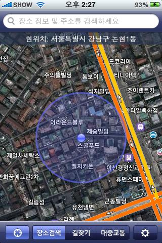 daum_map_07.JPG