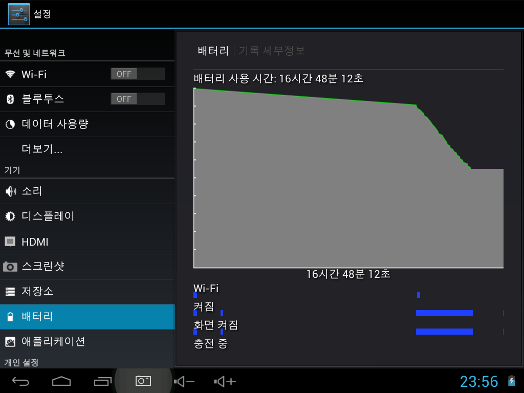 Screenshot_2012-11-19-23-56-39.png