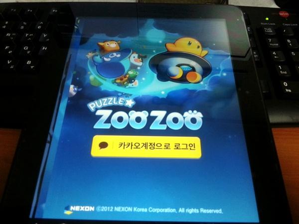 2012-11-13 00.18.20.jpg