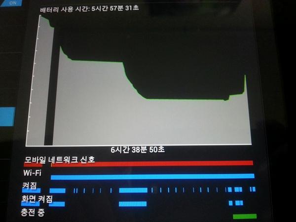 2012-11-13 01.02.04.jpg