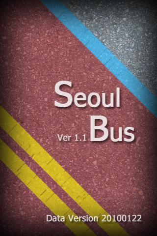 서울버스_04.JPG