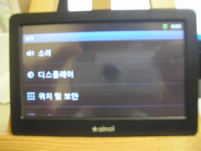 P6100561.JPG