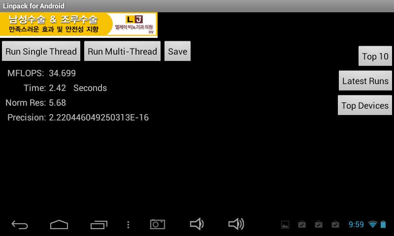 Screenshot_2013-11-14-09-59-03.png