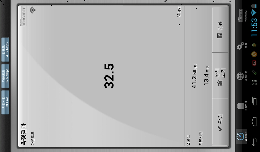 53.18.jpeg