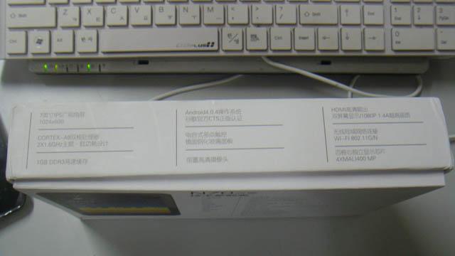 S73F2108.JPG