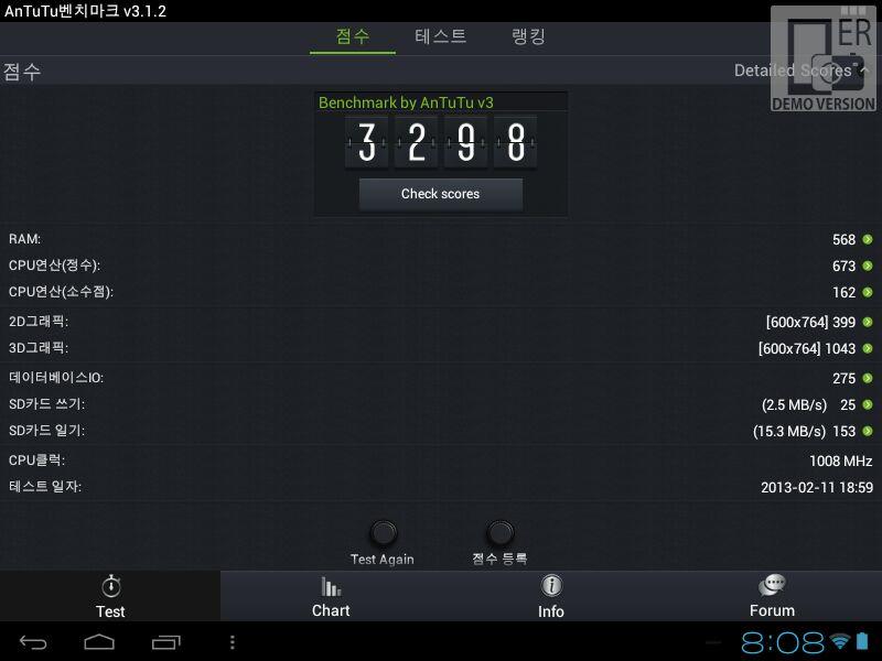screen_20130311_2008.jpg