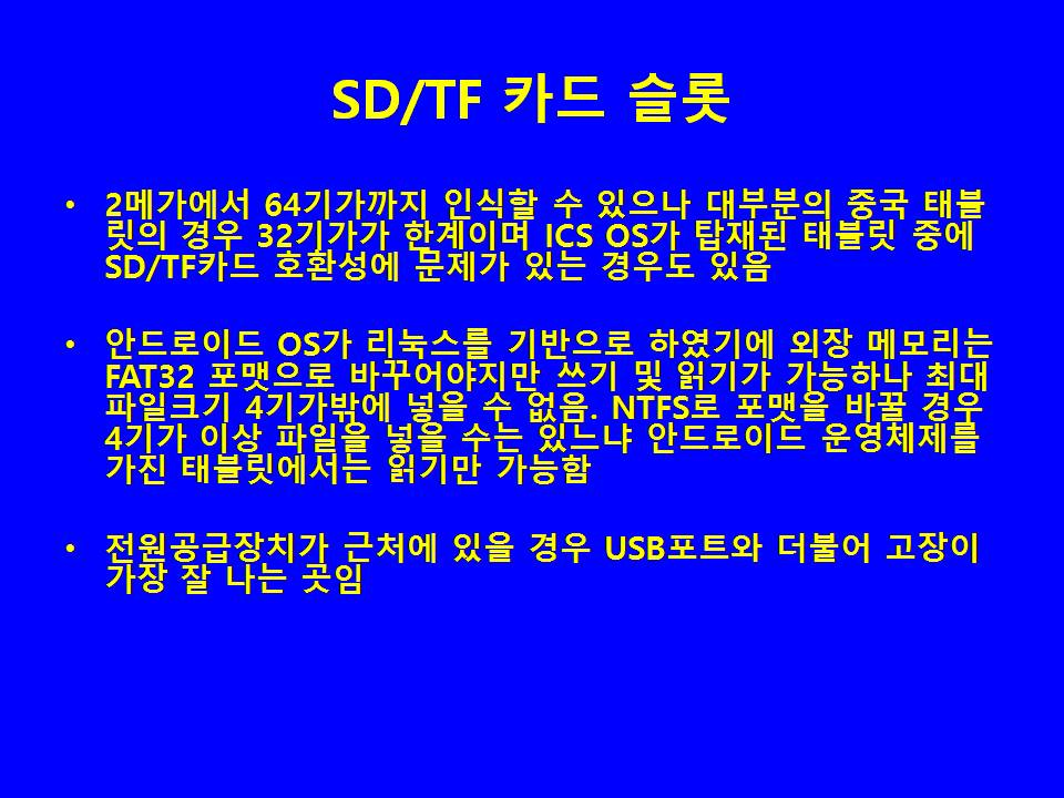 슬라이드50.JPG