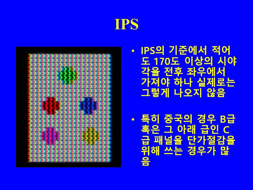슬라이드38.JPG