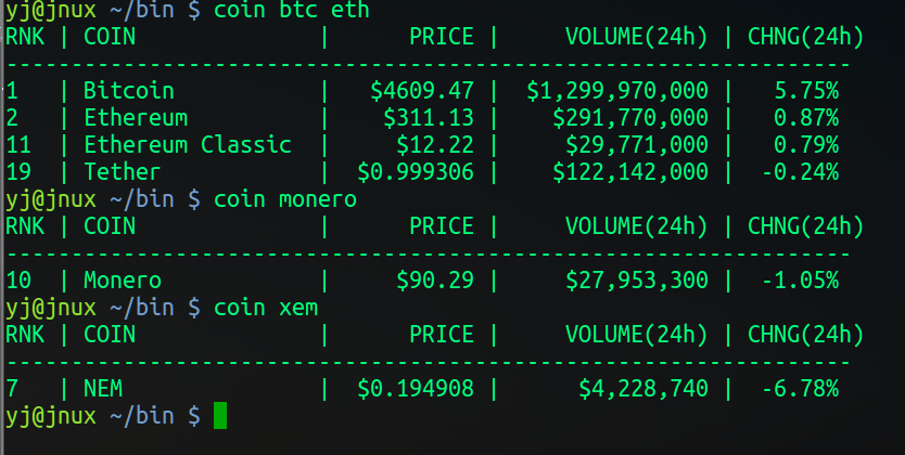 coin_price_capt.png